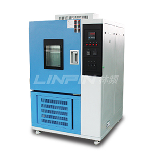高低温湿热试验箱 高低温湿热测试